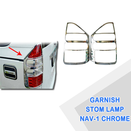 Garnish Stoplamp NAV1 Chrome