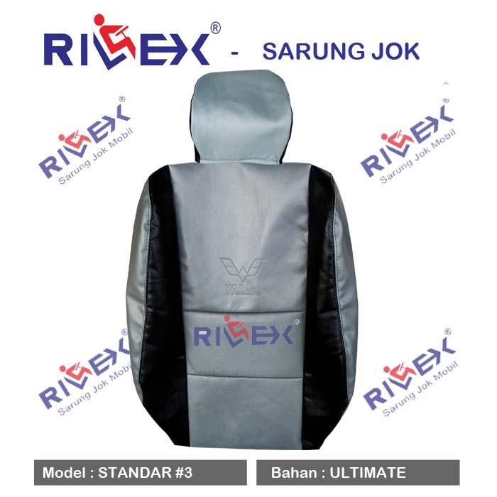 RILEX Ultimate - Sarung Jok Wuling CONFERO model Standar (1 & 2 warna) - Bisa Pilih Warna